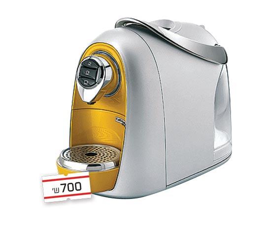 מכונת קפה, משרום / צלם: יחצ
